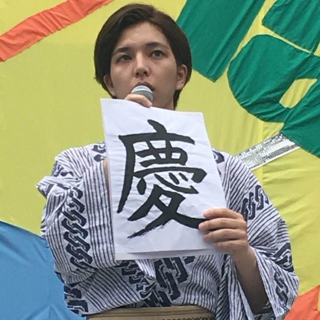 「慶應ボーイ」No1をかけた戦い! ミスター慶應コンテスト2016 ファイナリストをお披露目