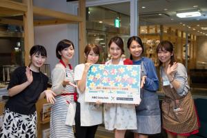 優勝2016abc横浜国立