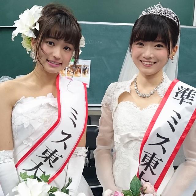 ミス東大2016(東京大学)発表 才色兼備の女王は?