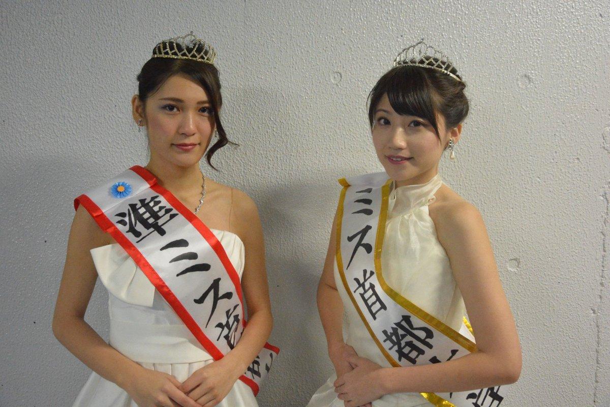 4956-ミスキャンニュース編集部-3