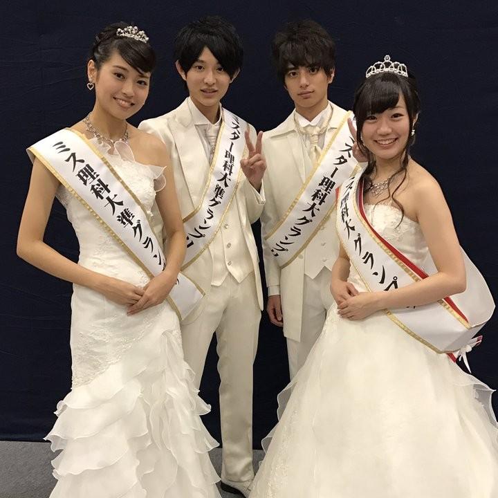 ミス理科大コンテスト2016(東京理科大学)発表 グランプリを射止めたのは?