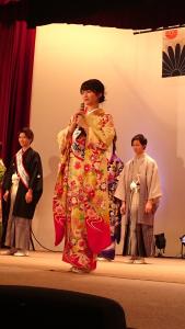 富田香音gh1