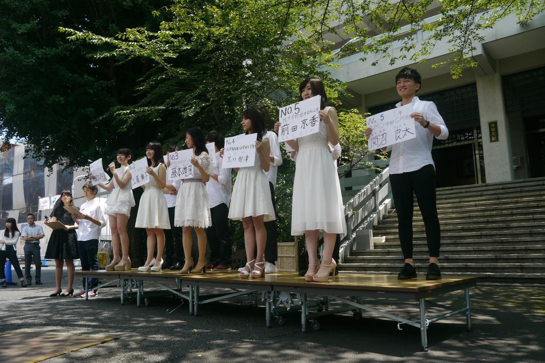 各大学のミスキャンパス集団「キャンパスラボ」が 「ミス・ミスター駒澤コンテスト2017」お披露目会をリポート
